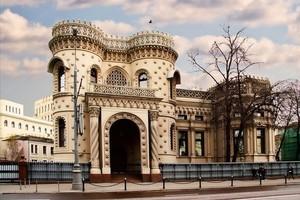 «Необычные дома Москвы». Автобусная экскурсия