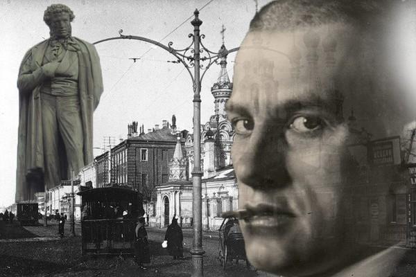 Пешеходная экскурсия «От Пушкина к Маяковскому»