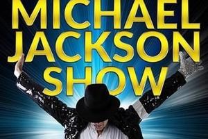 «Michael Jackson Show»: Gago Jackson