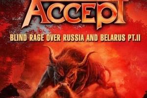 Accept (Германия)