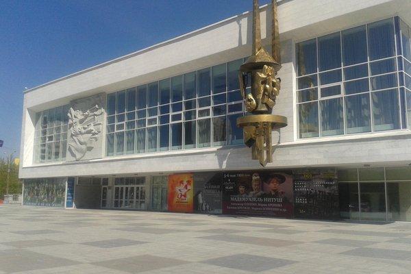 Екатеринбургский муниципальный театр юного зрителя