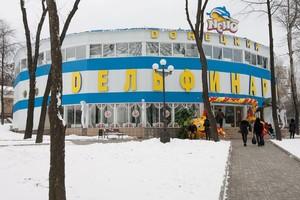 Донецкий городской