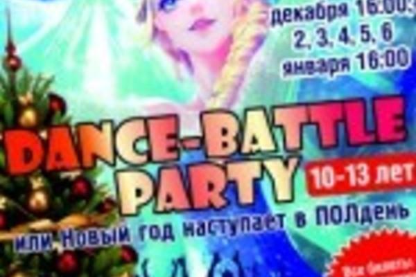 Кино-диско-шоу «Морозный диско-хит парад»