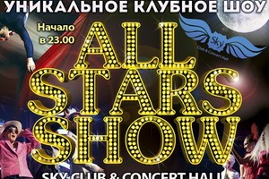 All Stars Show