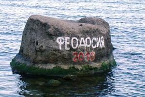 Суворинские камни