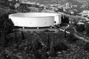Холм Дарсан
