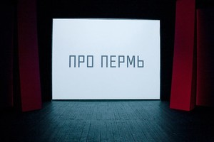 Сцена-молот