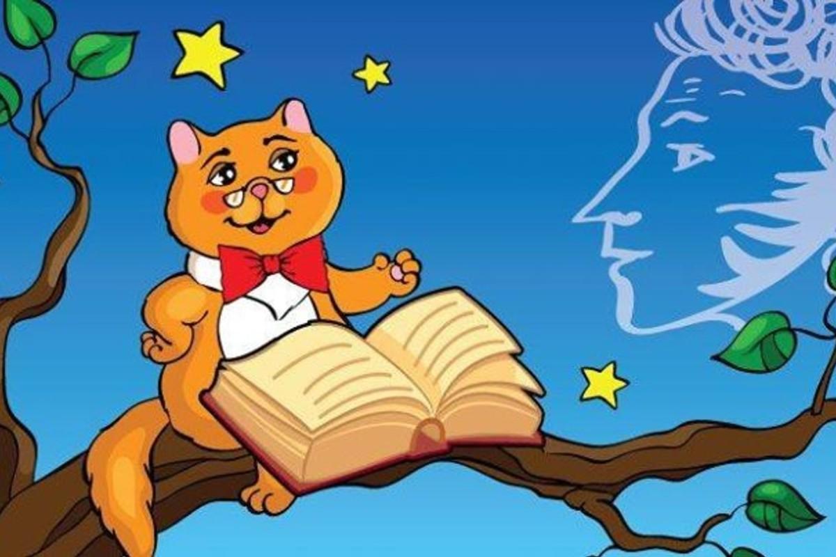 Картинка кота ученого для детей