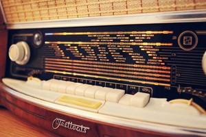 Гостиная Радиола