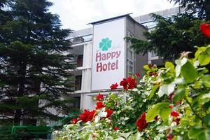 Хеппи Хотел