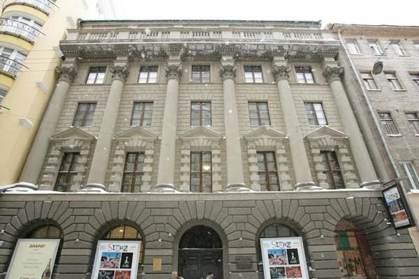 Мемориальный музей «Творческая мастерская С.Т. Коненкова»