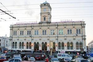 Ленинградский