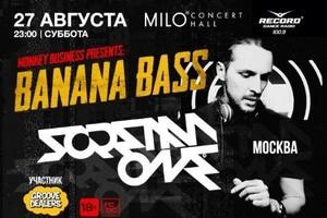 «Banana Bass»: DJ Scream One