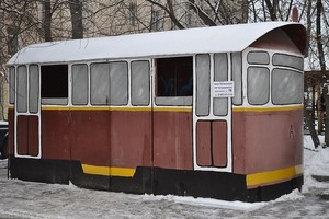 Булгаковское