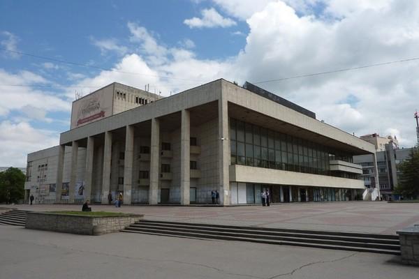 Украинский театр