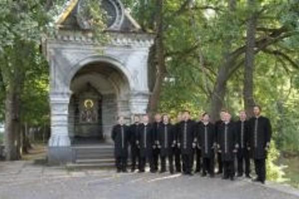 Хор Валаамского Монастыря «Свет Валаама»