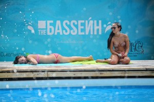 The Баssейн