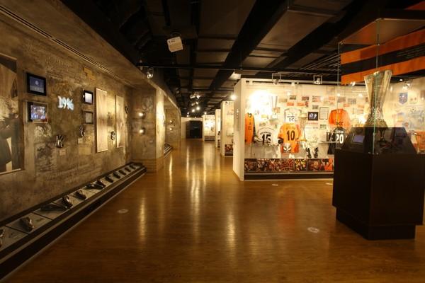 Музей клуба «Шахтер»