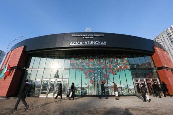 Алма-Атинская