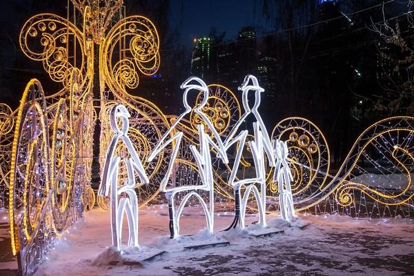 Рождество в парке «Красная Пресня»