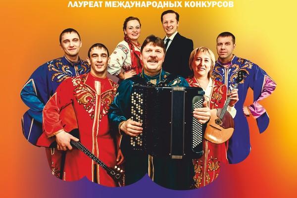 Концерт ансамбля народных инструментов «Вольница»